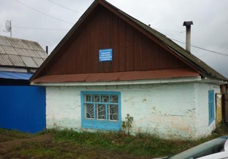 Нежилое здание в п. Уфимский