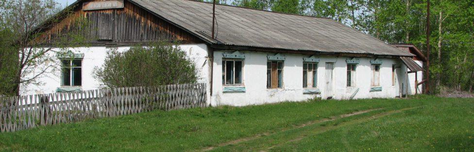 Здание бывшего клуба в д. Сарга