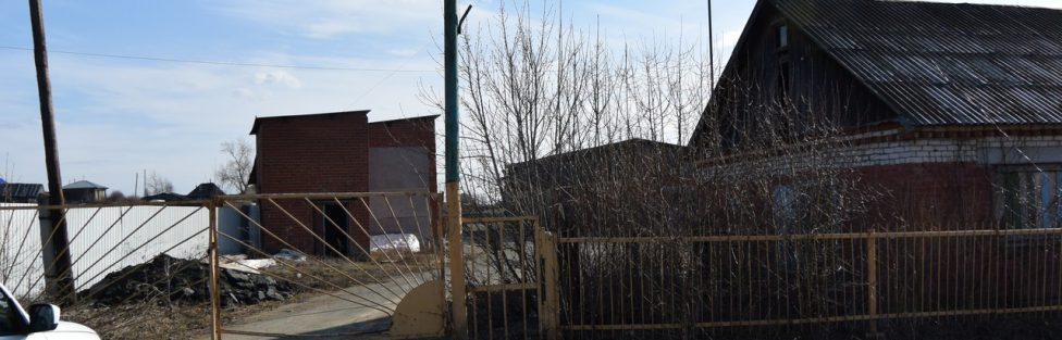Производственная база в Ачите.