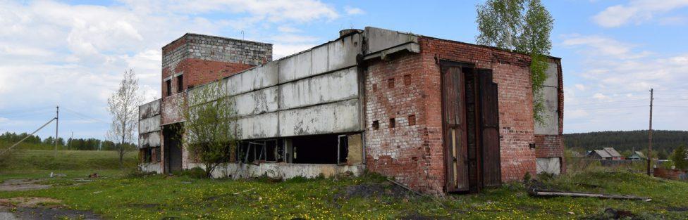 Нежилое здание с земельным участком в д. Нижний Арий.